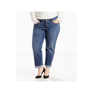 New Levi's Boyfriend Mid Rise Relaxed Jeans